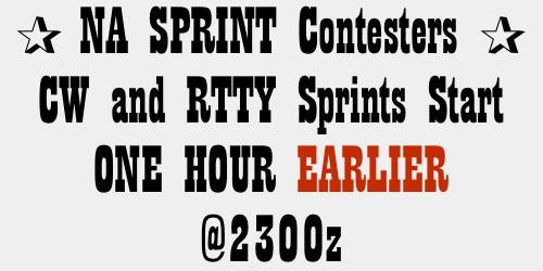 Really Ugly Sprint Message Graphic